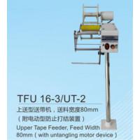 Електронний поддатчик на 1 стрічку TFU-16-3/UT-2